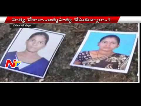 Missing Hostel Girls Found Dead in Warangal
