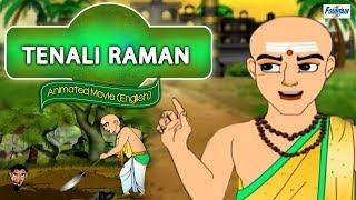 Tenali Raman - Full Animated Movie ( Hindi )