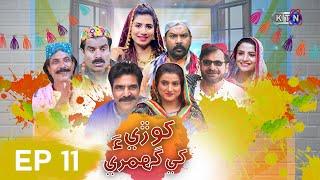 Khori Khay Ghumri  Episode 11| Comedy Drama Serial | on KTN Entertainment