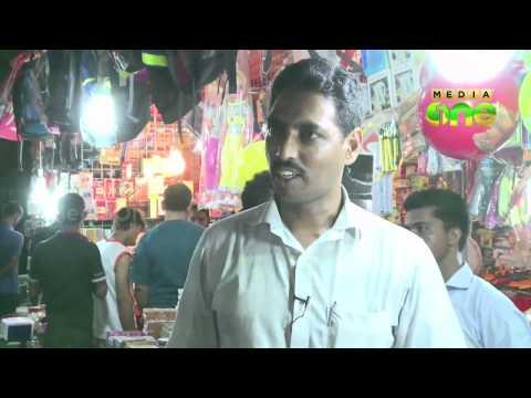 Night market in Sonapur