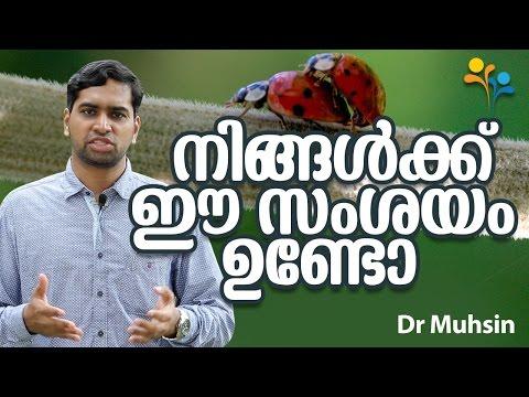 നിങ്ങള്ക്ക് ഈ സംശയം ഉേ~ാ-Dr. Muhsin  sexolagist on kerala