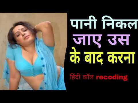 Xxx Mp4 Meena Call Regarding Gf Hindi Call Regarding आपको भी सरमा जाओगे 3gp Sex