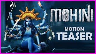 Trisha's Mohini Movie Teaser - Motion Teaser   Trisha Krishnan   Latest Movie 2016