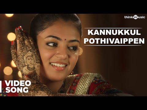 Xxx Mp4 Kannukkul Pothivaippen Video Song Thirumanam Enum Nikkah Jai Nazriya Nazim 3gp Sex