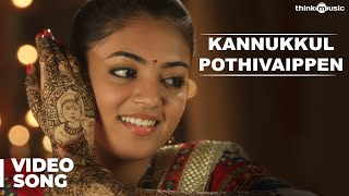 Official : Kannukkul Pothivaippen Video Song : Thirumanam Enum Nikkah | Jai, Nazriya Nazim