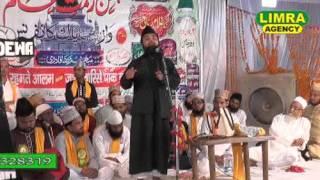 Qari Rohul Ameen Jawalpuri Dewa Sharif Jashne Rehmate Alam Wa Warise Pak Confirencf 21 July 2015 Hd