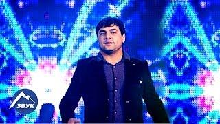 Мурат Тхагалегов - Украдет и позовет   Концертный номер 2013