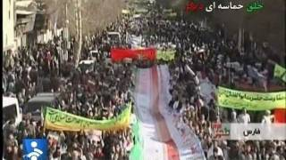 Iran: Millions Out Supporting Government ایران: ۲۶ بهمن ۱۳۹۰