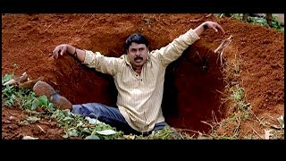 Malayalam Comedy | Dileep Super Hit Comedy Scenes | Malayalam Movie Comedy | Best Of Dileep