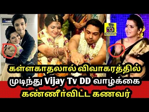 Xxx Mp4 கள்ளகாதலால் விவாகரத்தில் Vijay Tv DD வாழ்க்கை கண்ணீா்விட்ட கணவர் 3gp Sex