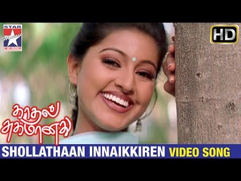 Xxx Mp4 Kadhal Sugamanathu Tamil Movie Songs Shollathaan Innaikkiren Video Song Tarun Sneha Chitra 3gp Sex