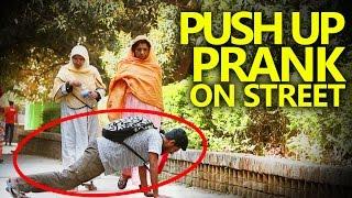 New Bangla Funny Prank Video 2017   PUSH UP Prank On Street   Bangla Funny Video   Madology