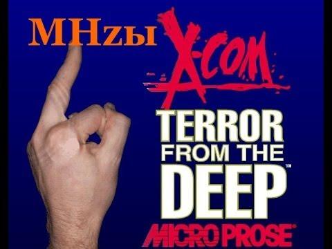 Xxx Mp4 X COM Terror From The Deep MHzы 3gp Sex