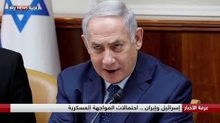 إسرائيل وإيران .. احتمالات المواجهة العسكرية