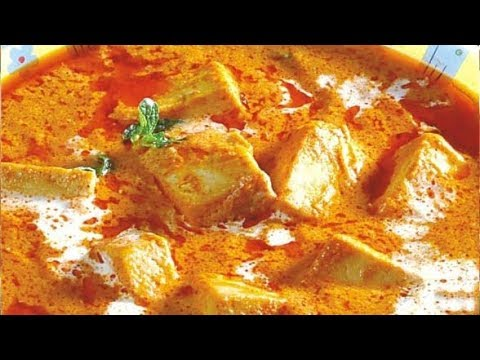 How To Make Shahi Paneer Recipe | शाही पनीर | Easy Cook with Food Junction