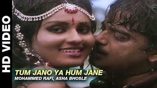 Tum Jano Ya Hum Jane - Kalicharan | Mohammed Rafi & Asha Bhosle | Shatrughan Sinha & Reena Roy