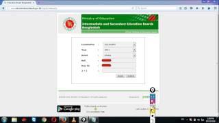 How can I see the result SSC & HSC/কিভাৰে SSC/HSC রেজাল্ট দেখৰ?