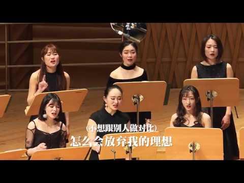 春节自救指南 Chinese new year Save My lover Part2