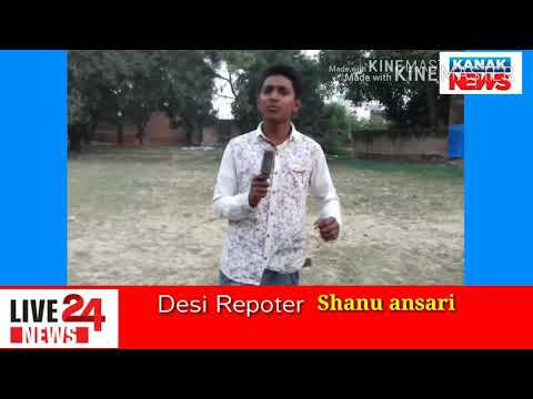 Xxx Mp4 Desi News Reporter GST Bati Gand Fati 3gp Sex