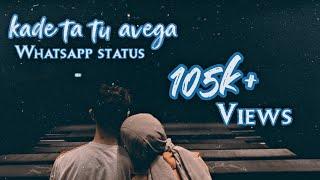kade ta tu avega song mp3 download by mr jatt