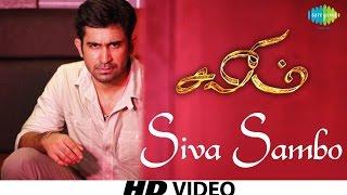 Salim | Siva Sambo | Tamil Movie Full video song