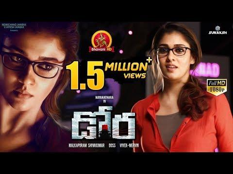 Xxx Mp4 Dora Telugu Full Movie Suspense Thriller 2017 Latest Telugu Movies Nayantara 3gp Sex