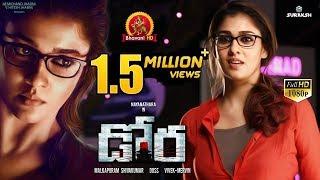 Dora Latest Telugu Full Movie - Horror Thriller Film - Nayanthara, Thambi Ramaiah