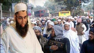 যে বক্তব্যের কারনে মাওলানা সাদ বিতর্কীত || Tablig Amir Maulana Saad
