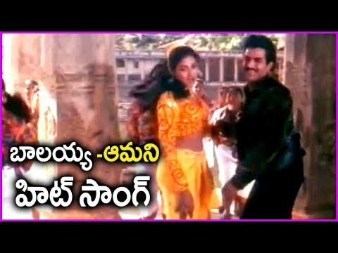Xxx Mp4 Balakrishna And Amani Super Hit Telugu Song Vamsanikokkadu Movie Video Song 3gp Sex