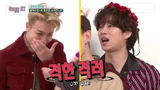 [Arabic Sub] Weekly Idol Ep.328 With Super Junior