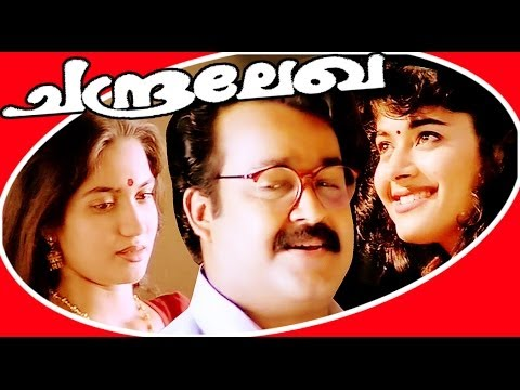 Xxx Mp4 Mohanlal Full Movie Chandralekha Malayalam Comedy Full Movie Sukanya Pooja Bathra 3gp Sex