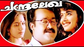 Mohanlal Full Movie | Chandralekha | Malayalam Comedy Full Movie | Sukanya & Pooja Bathra