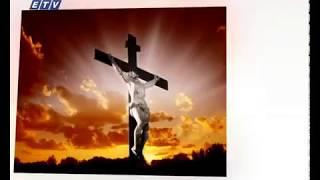 আজ, যিশু খ্রিস্টের জন্মদিন | ETV News