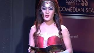 Double Ess LPS Comedian Search 2017 Third Round (Zo loh Zan)