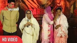 Dalbir Kaur Real Sister Of Sarbjit Emotional Speech At Sarbjit's Death Anniversary Event