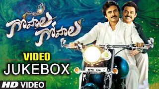 Gopala Gopala Video Jukebox || Gopala Gopala Video Songs || Pawan Kalyan, Venkatesh, Shriya