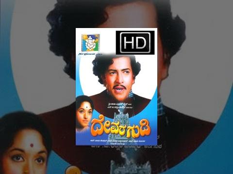Xxx Mp4 Kannada Movies Devara Gudi Kannada Full Movie Dr Vishnuvardhan Bharthi 3gp Sex