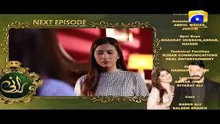 Rani - Episode 36 Teaser Promo   Har Pal Geo