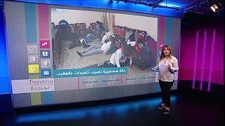 فيديو| حالة بكاء هستيري تصيب طالبات مغربيات .. ما السبب؟   #بي_بي_سي_ترندينغ