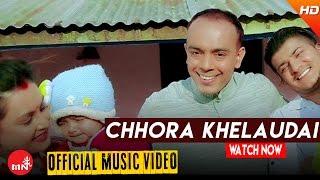 New Lokdohori Song 2016 || Chhoro Khelaudai - Kamal Khanal & Devi Gharti |