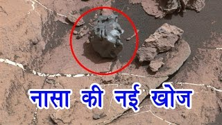 NASA's Curiosity Rover discovers Egg Rock Meteorite on Mars । वनइंडिया हिंदी