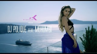 DJ Polique ft Mohombi - Turn me on (Official Video)