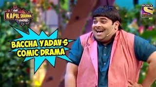 Baccha Yadav's Comic Drama - The Kapil Sharma Show