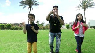 مهرجان حقنه عضل 2018 حسام الشرقاوي والأطفال مى واحمد هتكسر الديجيهات