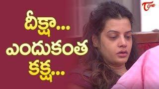 Why Deeksha Panth Hating HER ?