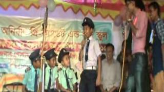 Orneban school consat video 5