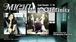 【MICHI】「Checkmate!?&「∞Infinity」試聴動画【だがしかし】1/27発売