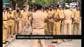 Kerala Police Constable basic qualification should be reassigned