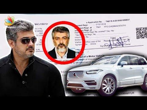 Xxx Mp4 Thala Ajith S New Luxurious Car Hot Tamil Cinema News 3gp Sex