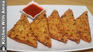 Crispy Chicken Toast Recipe for Tea Time by Kitchen With Amna